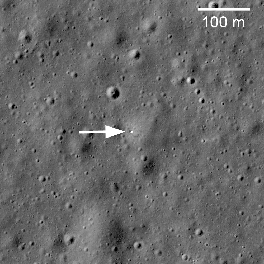 The LRO device photographed an unusual lunar formation 39